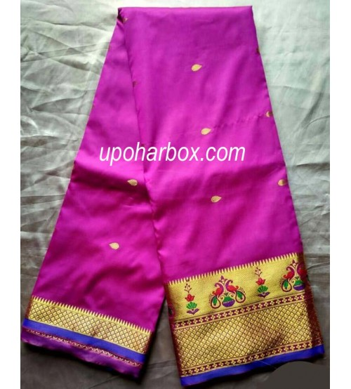 Silk Saree With Blouse Piece.(Original Indian).