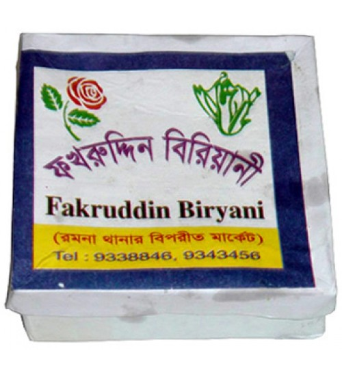 Fakruddin Katchi Biryani package