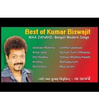 best of kumar biswjit
