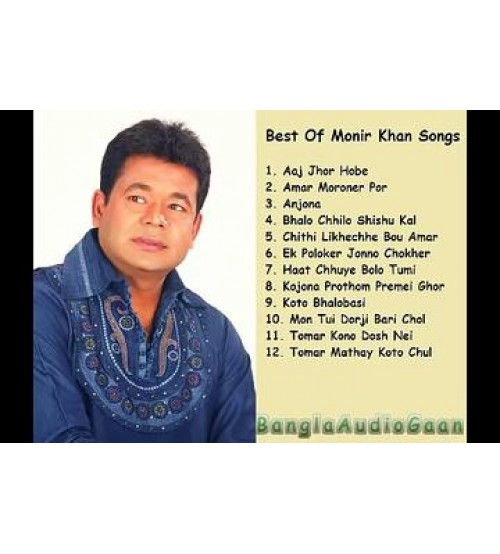 best of monir khan