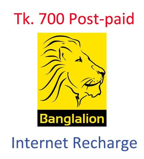 Bangla Lion Post Paid Recharge